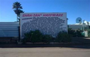 Shah-Zah's Hardware